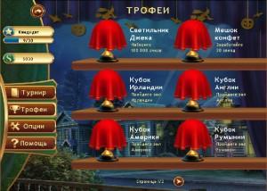 Призрачный Маджонг - полная русская версия