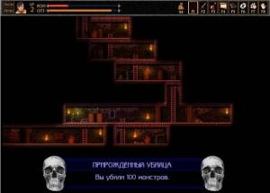 Unepic  - русская версия