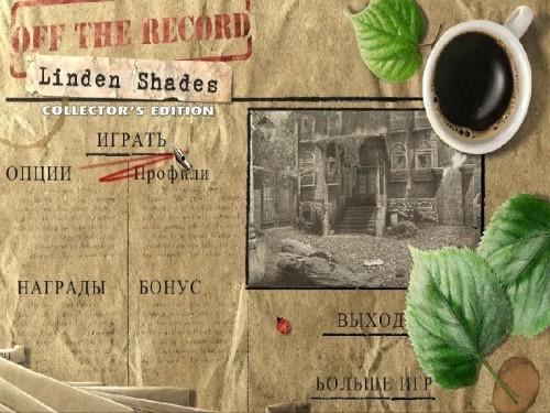 Не Для Печати: Линден Шейдс / Off the Record: Linden Shades (2013/Rus) - полная русская версия