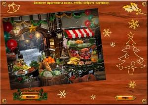 Рождество: Страна Чудес, собери паззл