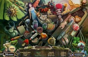 Опасные игры: Пленники судьбы, поиск предметов
