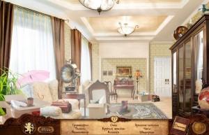 Сваха 2: Проклятие брошенной невесты, гостиная, граммофон, стеклянный шкаф