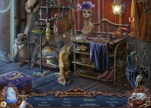 Охотники на ведьм 2: Обряд полнолуния, поиск предметов