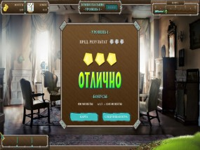 Зомби пасьянс / Zombie Solitaire (2015/Rus) - полная русская версия
