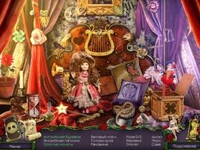 Королевский квест: Темная башня, сцена поиска предметов
