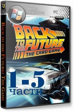Back to the Future The Game Anthology  (1)