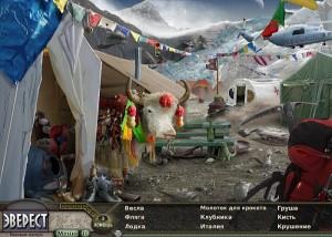Секретная экспедиция : Эверест