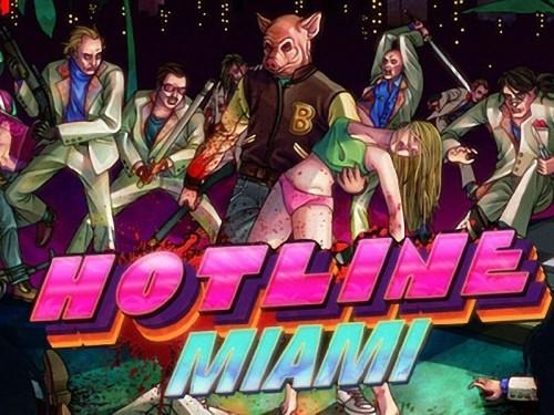 Hotline Miami / Горячая Линия