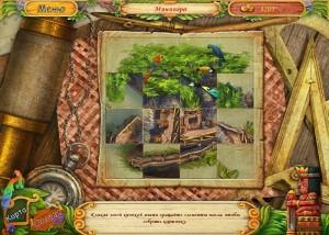 Приключения Робин на острове  - полная русская версия