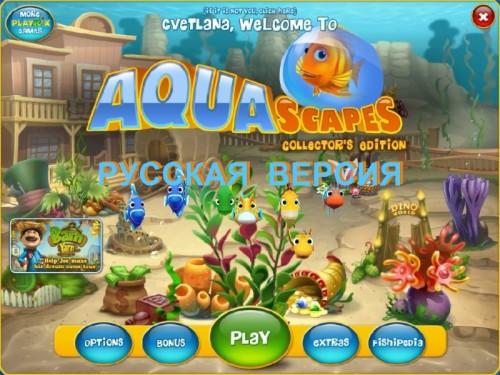 Aquascapes   - полная русская версия