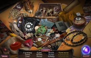 Семейные истории: Близнецы   - полная русская версия