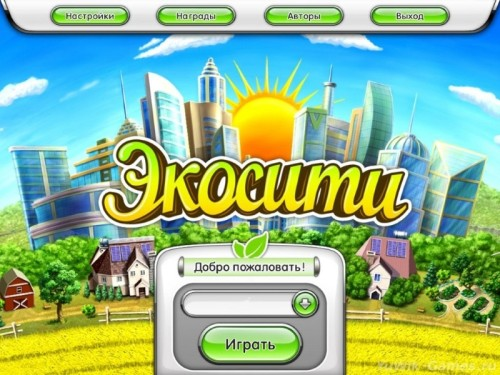 Экосити  - полная русская версия