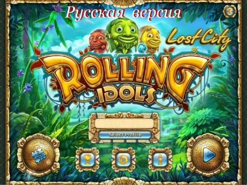 Rolling Idols 2: Lost City  - полная русская версия