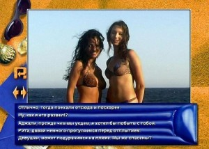Рандеву с незнакомкой : Островной инстинкт [2009/DVD5,PAL,RUS]