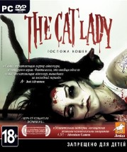Кошатница / Госпожа кошек / The Cat Lady (2013/Rus/+18) - полная русская версия