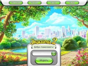 Экосити 2 / Green City 2 (2013/Rus) - полная русская версия