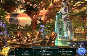 Морская Повелительница 3: Наследие Феникса / Empress of the Deep 3: Legacy of the Phoenix (2013/Rus) - полная русская версия
