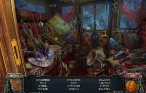 Сонная лощина: Всадник без головы / Cursed Fates: The Headless Horseman (2013/Rus) - полная русская версия