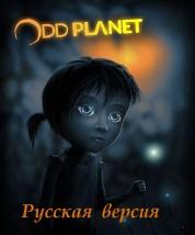 OddPlanet: Episode 1 (2013/Multi5/Rus)