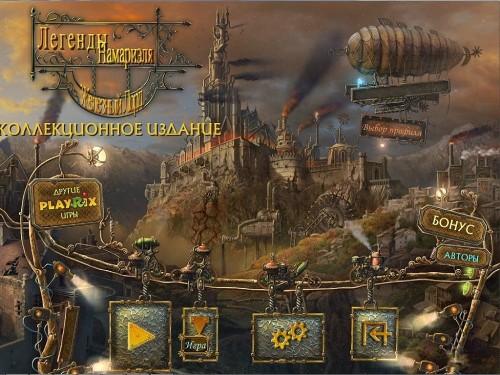 Легенды Намариэля: Железный Лорд / Namariel Legends: Iron Lord (2013/Rus) - полная русская версия
