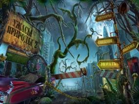 Ужасы природы 2 / Natural Threat 2 (2013/Rus) - полная русская версия