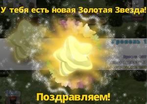 Истории о ферме / Farm Fables (2013/Rus) - полная русская версия