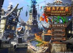 Магия Пасьянса: Времена Года / Solitaire Mystery: Four Seasons (2013/Rus) — официальная русская версия
