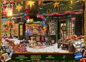 Рождество: Страна Чудес, поиск предметов, снег, леденцы