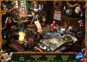 Рождество: Страна Чудес, поиск предметов, кабинет