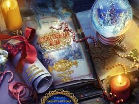 Новогодние истории 2: Рождественская песнь / Christmas Stories 2: A Christmas Carol (2013/Rus) - полная русская версия
