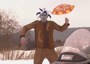 Рандеву с незнакомкой: Запретная зона, монстр с зонтиком