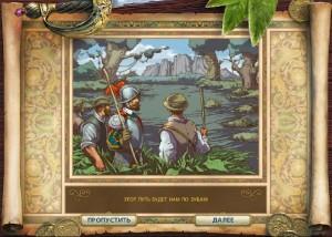 Трилогия Аделантадо 2: Книга вторая, на болоте