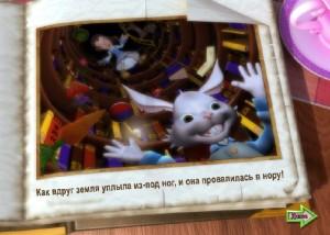 Алиса в стране Маджонг, сюжет игры