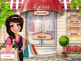 Белла дизайн / Bella Design (2014/Rus) - полная русская версия