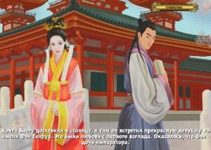 Возведение Великой китайской Стены, пагода, молодые люди
