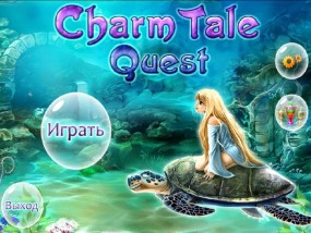 Charm Tale Quest (2012/Rus) - полная русская версия