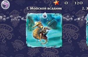 Charm Tale Quest, персонажи игры