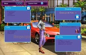 Бестолковые, девушка возле машины, выбор гардероба