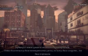Deadlight, разрушенный город