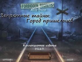 Запретные Тайны: Город Пришельцев / Forbidden Secrets: Alien Town (2012/Rus) - полная русская версия