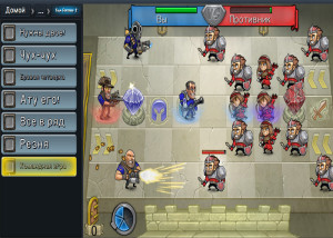 Академия героев, поле боя