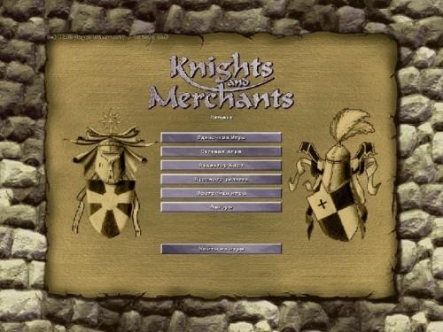 Knights and Merchants Remake  - полная русская версия