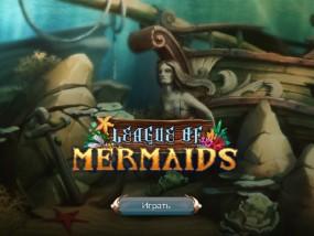 Лига Русалок / League of Mermaids (2014/Rus) - полная русская версия