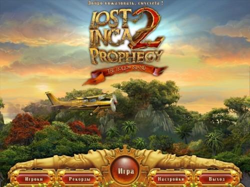 Древнее пророчество инков 2 / Lost Inca Prophecy 2: The Hollow Island (2012/Rus) - полная русская версия