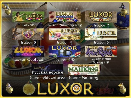 Luxor The King's Collection 11-in-1 - сборник игр