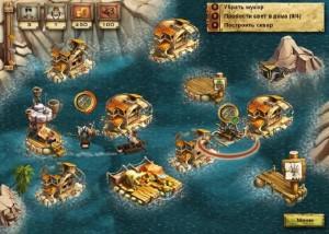 Меридиан: Эпоха изобретений, острова, строительство