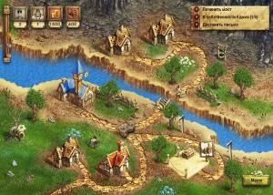 Меридиан: Эпоха изобретений, строительство, мост, река
