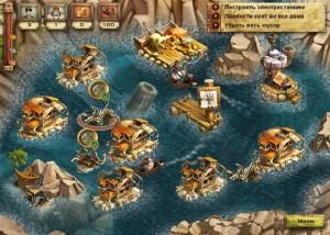 Меридиан: Эпоха изобретений, симулятор, островки, строительство