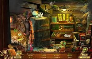 Квестериум: Зловещая Троица, поиск предметов