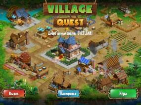 Деревенский квест / Village Quest (2014/Rus) - полная русская версия